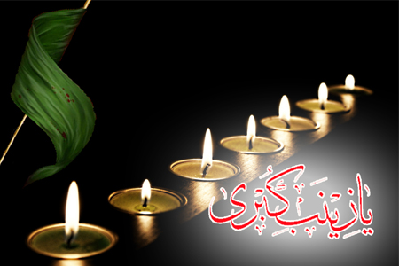 حاج مهدی رسولی - ای قلبی یاره زینبیم - ترکی