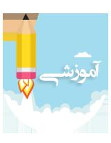 آموزش طراحی و چاپ