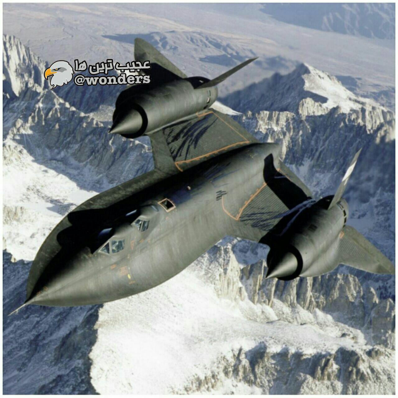 پرنده ی سیاه:مخوف ترین و سریعترین هواپیمای تاریخ