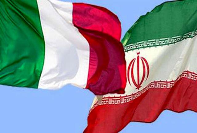 تیم ملی ایتالیا به ایران میآید