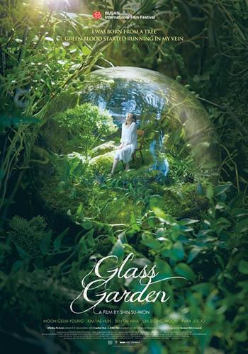 دانلود فیلم Glass Garden 2017 با زیرنویس فارسی