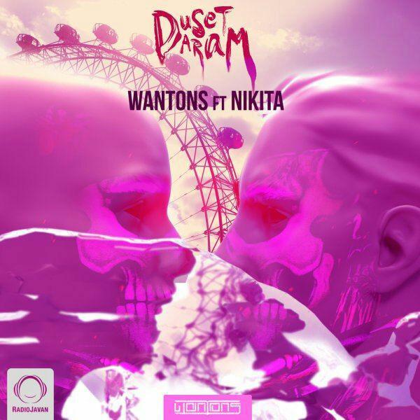 دانلود موزیک جدید گروه وانتونز با همکاری نیکیتا به نام دوست دارم