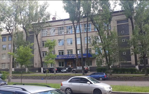 دانشگاه تخصصی علوم پزشکی شوپی کا اوکراین