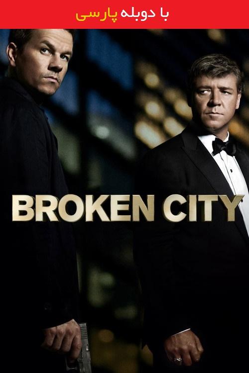 دانلود رایگان دوبله فارسی فیلم شهر ویران Broken City 2013