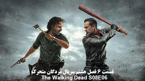 دانلود قسمت ششم فصل 8 سریال مردگان متحرک The Walking Dead