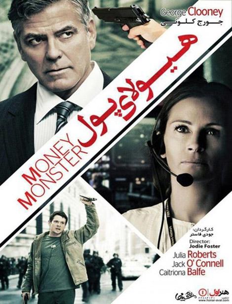 دانلود دوبله فارسی فیلم هیولای پول Money Monster 2016