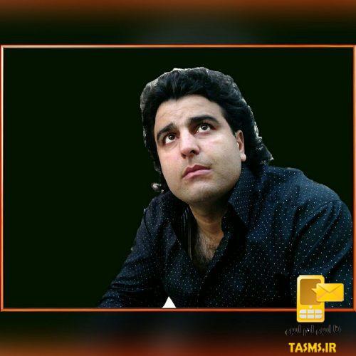 دانلود آلبوم جدید محمود لرستانی به نام سلام