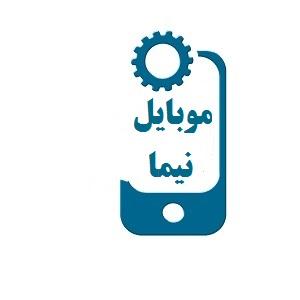 تعمیر موبایل کرمان