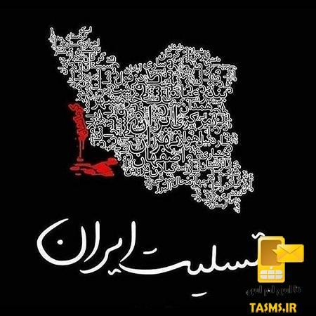 آهنگ غمگین آیت احمدنژاد و علی فیضی به نام کرماشانه که م