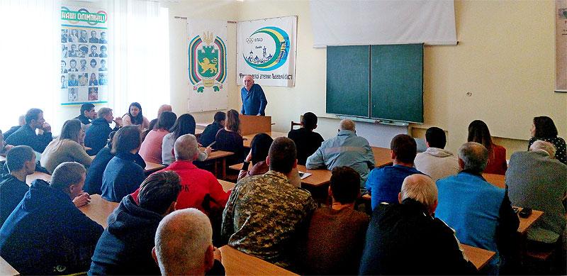 تحصیل دراوکراین-دانشگاه تربیت بدنی لووف اوکراین