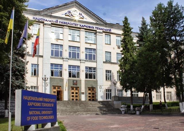 تحصیل دراوکراین-دانشگاه ملی صنایع غذایی کیف اوکراین
