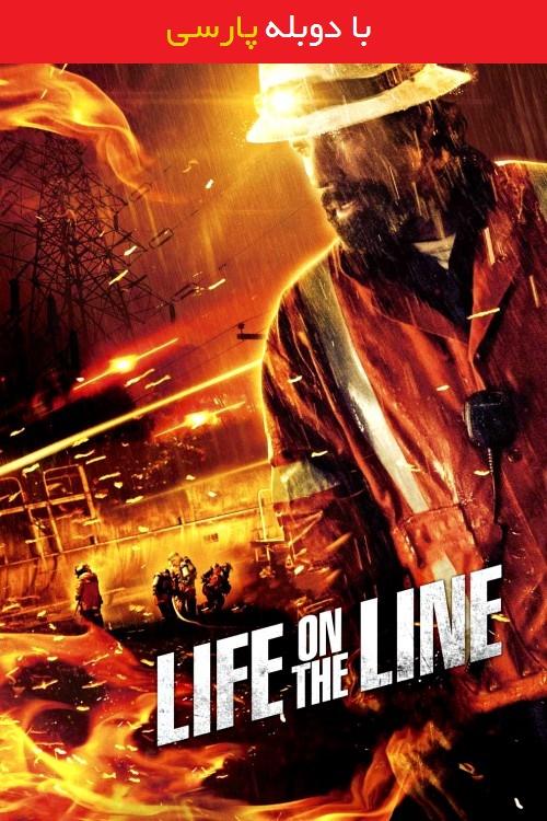 دانلود رایگان دوبله فارسی فیلم زندگی روی خط Life on the Line 2015