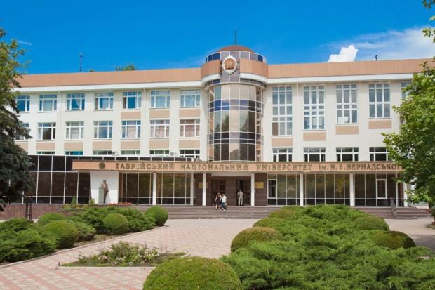 تحصیل دراوکراین-دانشگاه ملی سیمفروپل اوکراین