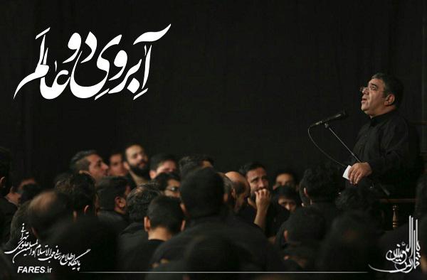 حاج حسن خلج شب های دوم و سوم محرم ۹۶- کربلای معلی