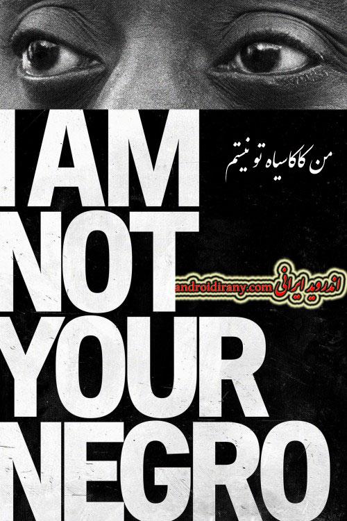 دانلود فیلم دوبله فارسی من کاکاسیاه تو نیستم I Am Not Your Negro 2016