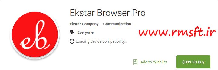 دانلود رایگان برنامه Ekstar Browser Pro v15.0 - مرورگر فوق سریع ای کی استار برای اندروید