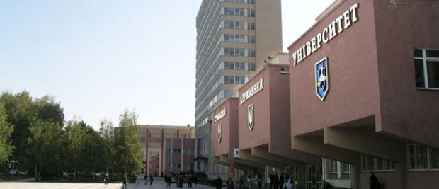 تحصیل دراوکراین-دانشگاه ملی سومی اوکراین