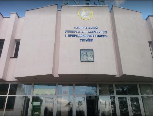 تحصیل دراوکراین-دانشگاه ملی کشاورزی کیف اوکراین