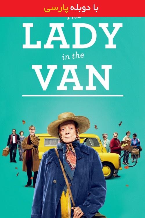 دانلود رایگان دوبله فارسی فیلم بانویی در ون The Lady in the Van 2015