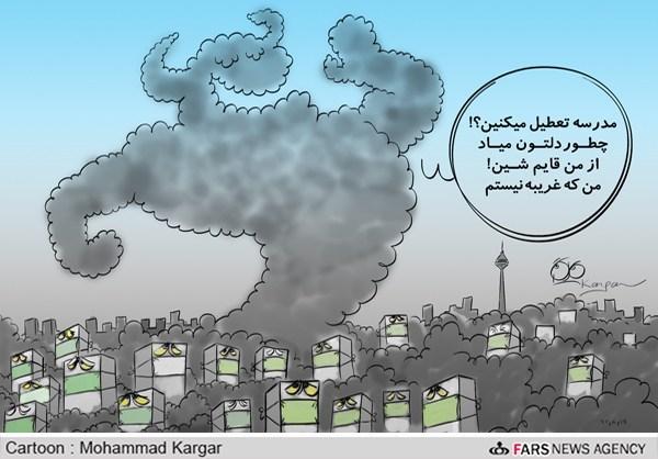 تحقیق در مورد آلودگی هوا برای کودکان