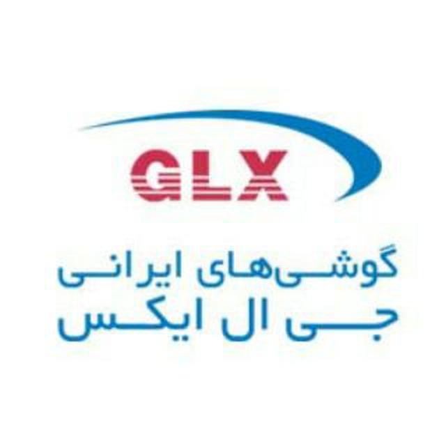 کانال تلگرام شرکت جی ال ایکس