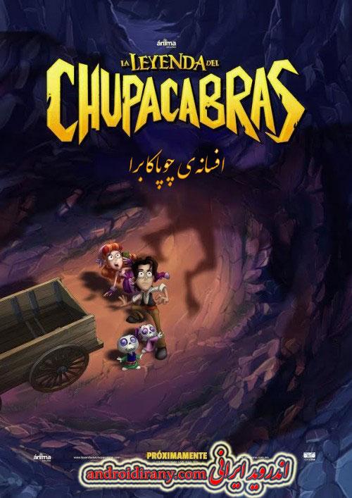دانلود انیمیشن دوبله فارسی افسانهی چوپاکابرا The Legend of Chupacabras 2016