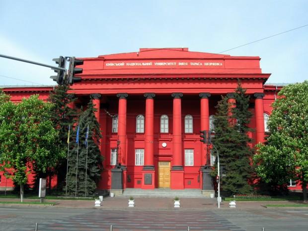 تحصیل دراوکراین-دانشگاه ملی تاراس شفچنکو اوکراین