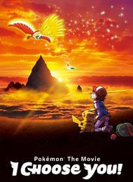 دانلود فیلم Pokemon The Movie 2017 با لینک مستقیم