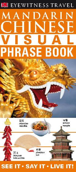 کتاب آموزش زبان چینی Mandarin Chinese Visual Book