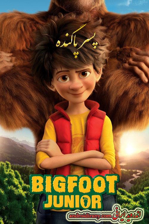 دانلود انیمیشن دوبله فارسی پسر پاگنده The Son of Bigfoot 2017