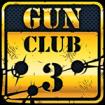 دانلود Gun Club 3: Virtual Weapon Sim 1.5.9 – بازی نمایشگاه اسلحه 3 اندروید + مود + دیتا