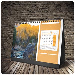 تقویم رومیزی 97 دانلود زایگان