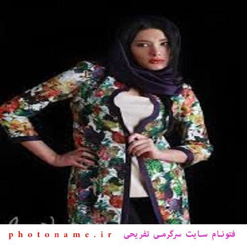 مدل لباس پاییزی دخترانه جدید