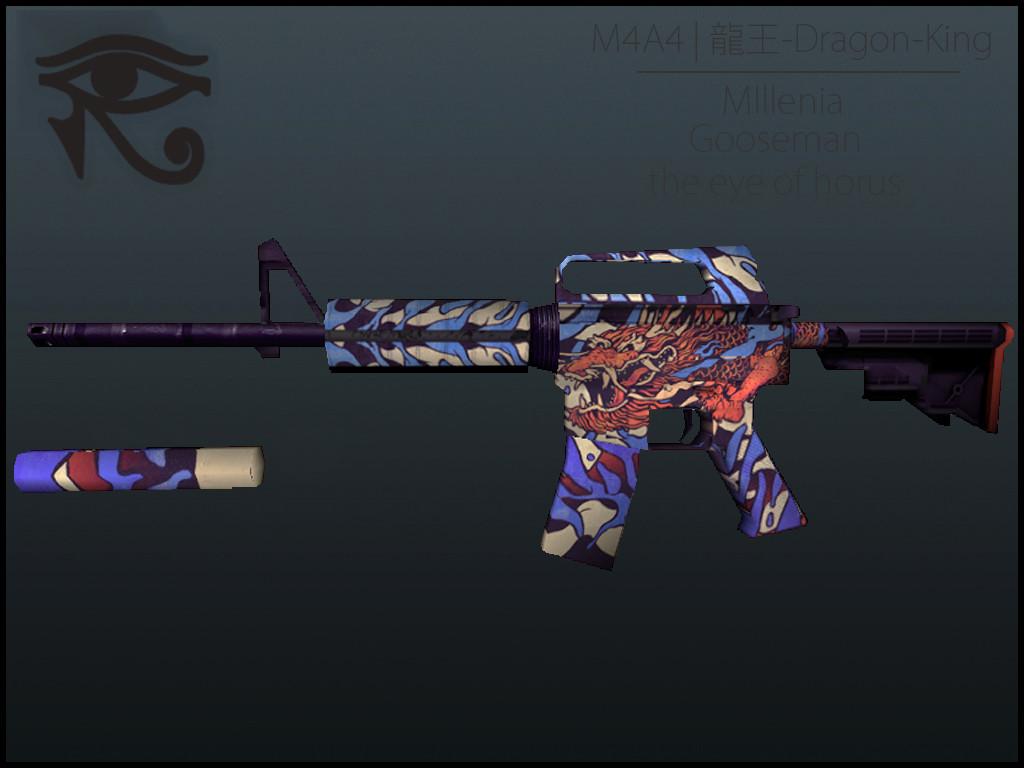 دانلود اسکین ام فور M4A4 | Dragon-King برای کانتر 1.6