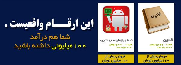 app maker 1