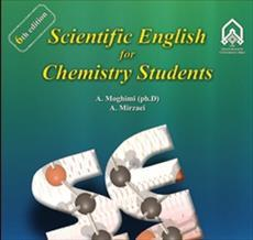 ترجمه دروس کتاب Scientific English for Chemistry Students (زبان تخصصی شیمی)