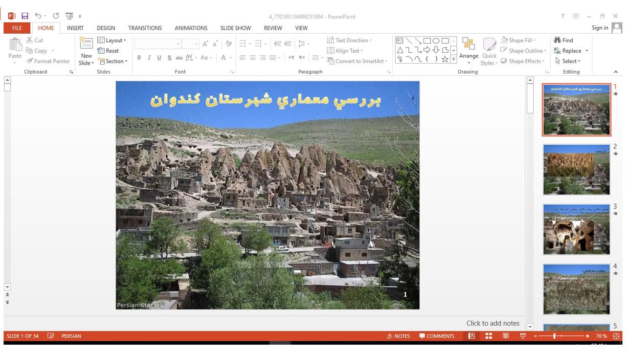 دانلود پاورپوینت بررسی معماری شهرستان کندوان