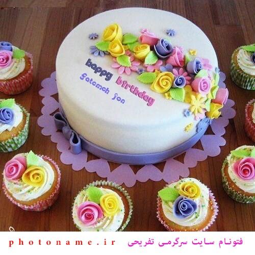 اسم فاطمه عکس نوشته