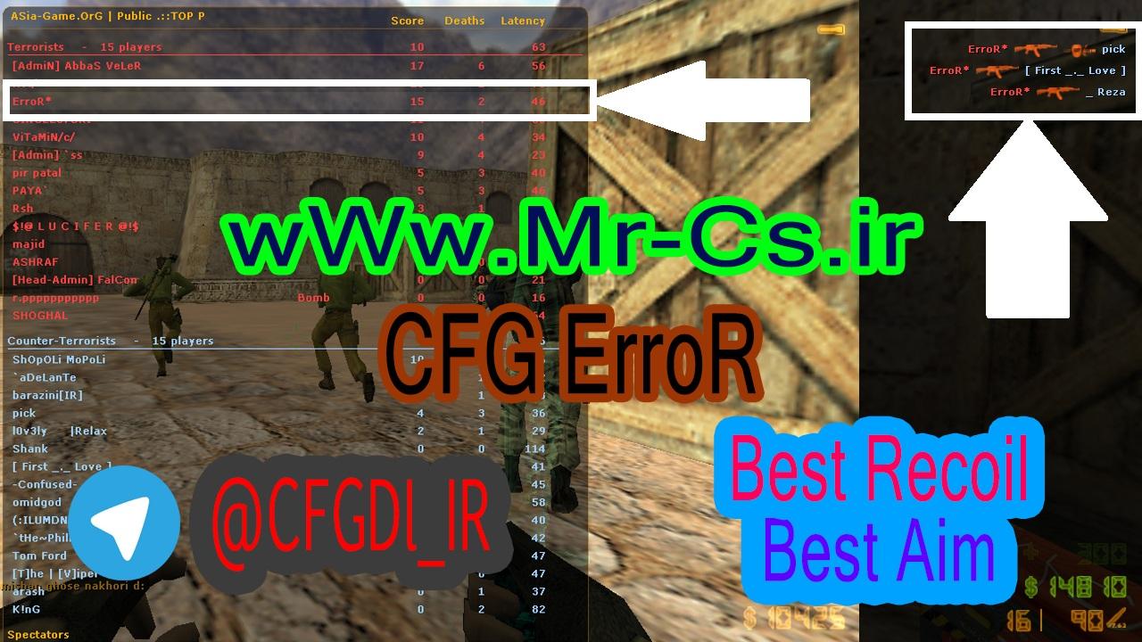 دانلود سی اف جی جدید ErroR برای Cs 1.6