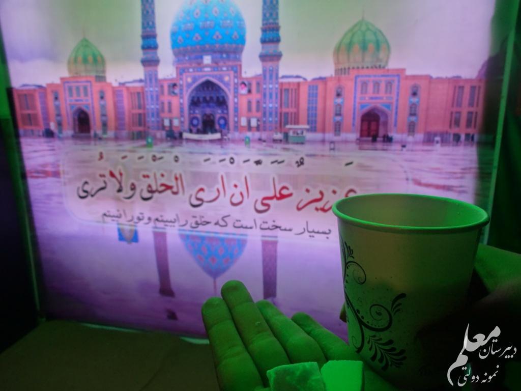 جشن آغاز امامت امام زمان (عج) 96-97