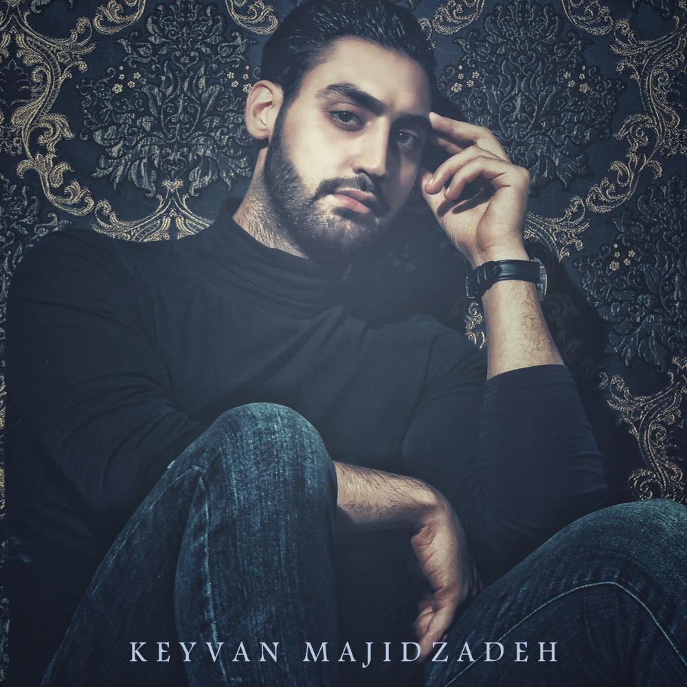 آغاز فصل جدید فعالیت های کیوان مجیدزاده در موسیقی پاپ
