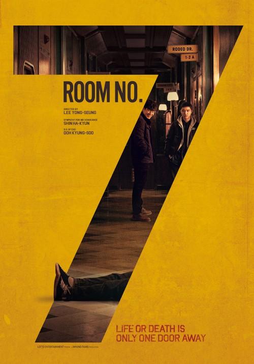 دانلود فیلم Room No 7 2017 با لینک مستقیم