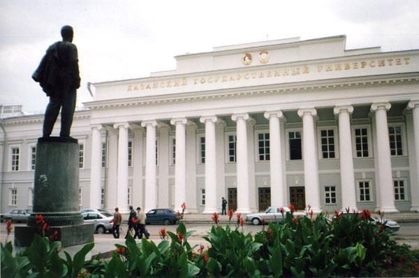 دانشگاه  پزشکی کازان روسیه