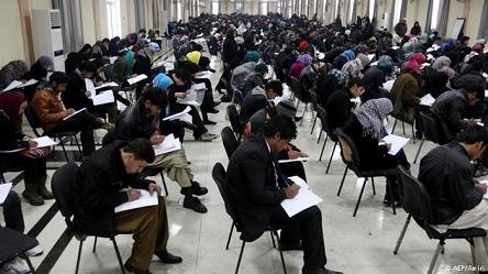 ثبت نام بیش از ۱۵۶ هزار داوطلب در آزمون دکترای نیمه متمرکز سال ۹۷ /فردا؛ آخرین مهلت ثبت نام