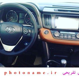داخل ماشین تویوتا راو 4