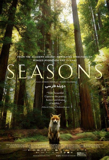 دانلود فیلم Seasons 2015 با زیرنویس فارسی