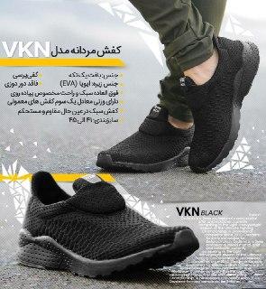 تخفیف ویژه / حراج كفش مردانه مدل VKN مشكي طرح 2