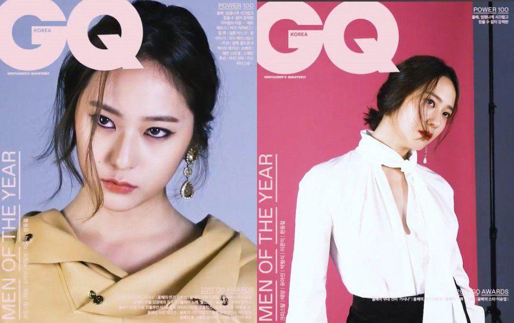 مجله GQ Korea کریستال را بعنوان بانو سال معرفی کرد  ❄  ❄