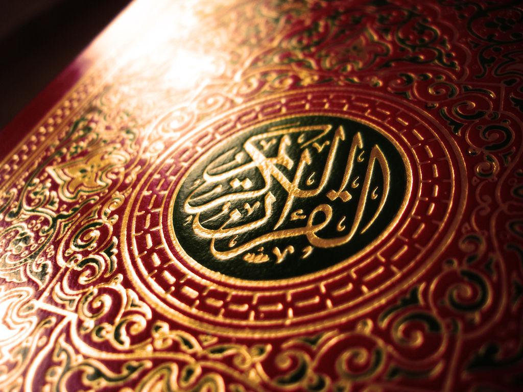 مذمت حب دنيا در آيات قرآن و كلام امامان معصوم (ع)