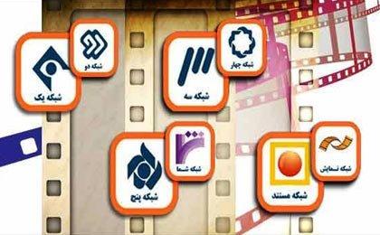 پخش بیش از 50 فیلم سینمایی در روز میلاد پیامبر اکرم(ص) از شبکه های سیما